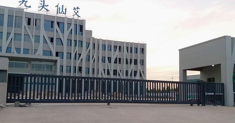 河南安阳九头仙艾集团电动门 案例展示 第1张